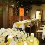 JAPANESE DINING and WINE じょうのや 本店