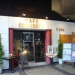 CAFE cocodoco(ココドコ)